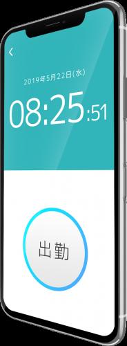 Mockup 05 - Silver-iphoneX